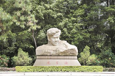 冼星海雕塑