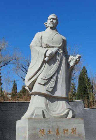 荆轲义士像