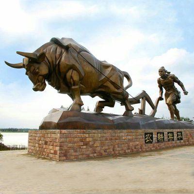 深圳开荒牛雕塑