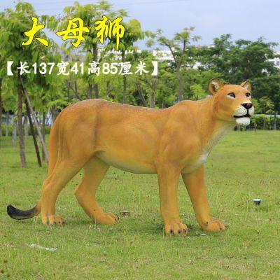 大母狮-玻璃钢仿真狮子雕塑