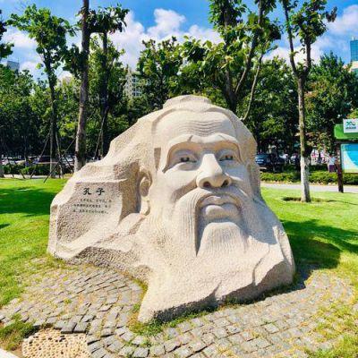 孔子石雕头像