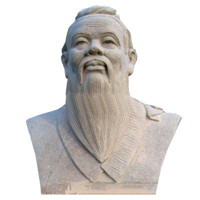 孔子石雕胸像