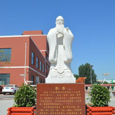汉白玉校园孔子石雕像