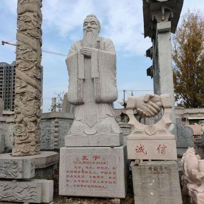 花岗岩孔子石雕像