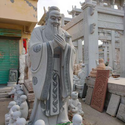 孔子问礼石雕塑像