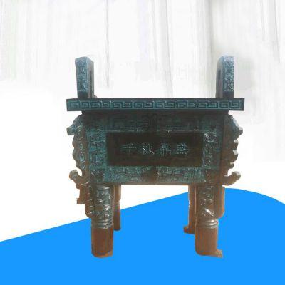 玻璃钢鼎仿铜雕塑