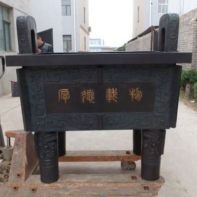 厚德载物文化铜鼎