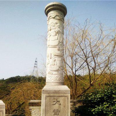 文化景观柱