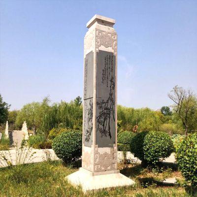 梅兰竹菊石雕文化柱