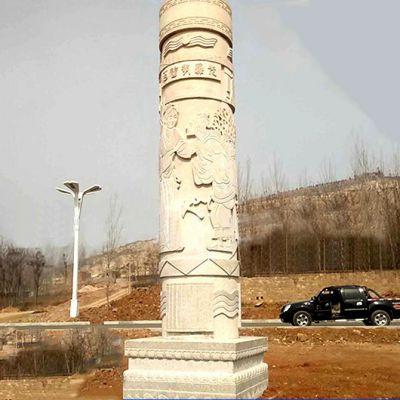 历史人物石雕文化柱