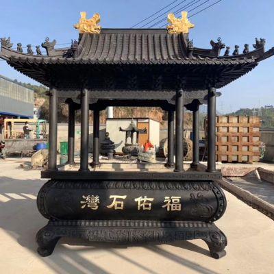 祈福铜雕香炉