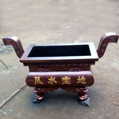 风水宝地香炉铜雕