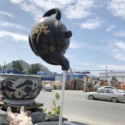 玻璃钢茶壶景观喷泉
