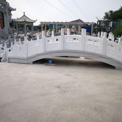 公园石雕桥