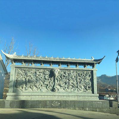 青石雕影壁墙