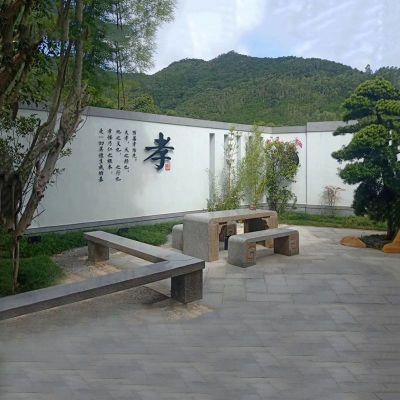 庭院园林石雕长凳