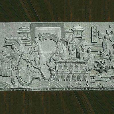 孔子闻韶古代人物石雕壁画