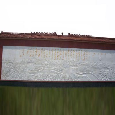 汉白玉万里长城浮雕画