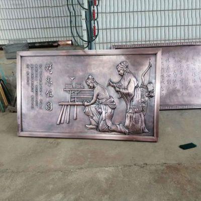 精忠报国紫铜浮雕壁画