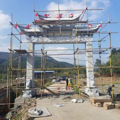村庄单门石雕牌楼