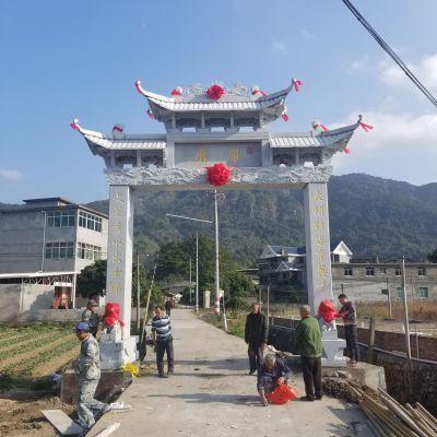 农村单门石雕牌坊
