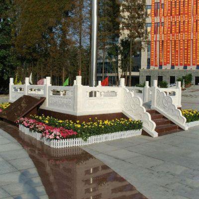 汉白玉石雕广场升旗台