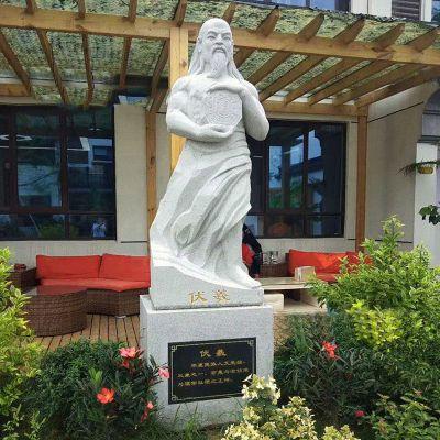 汉白玉伏羲圣像