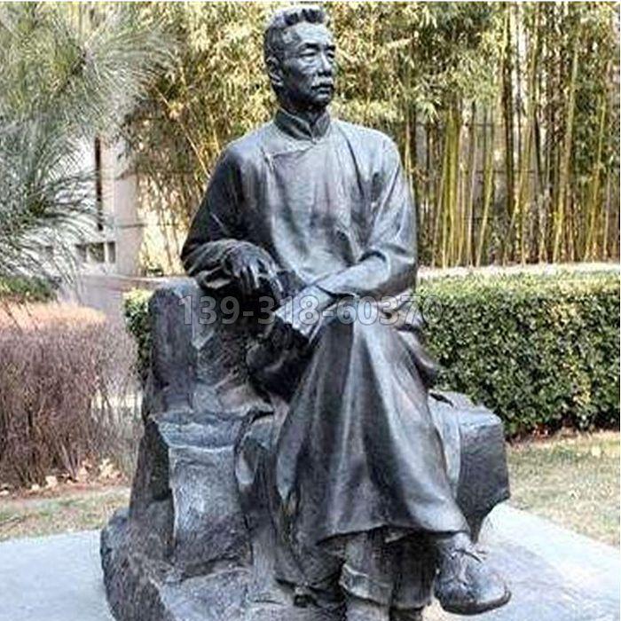 校园名人鲁迅雕塑