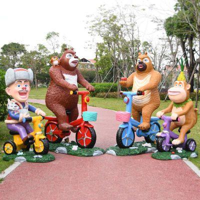 骑自行车的熊出没卡通人物