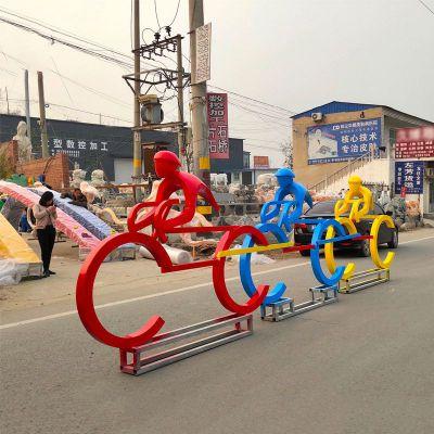 玻璃钢抽象骑车人物雕塑