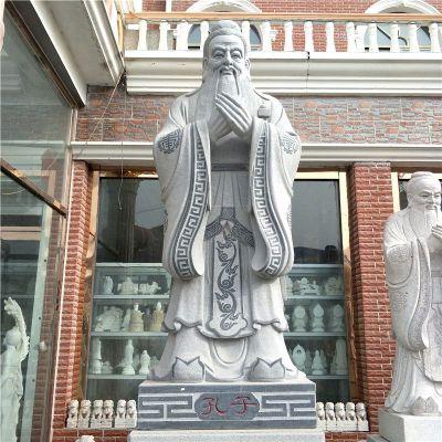 花岗岩石雕校园孔子雕像