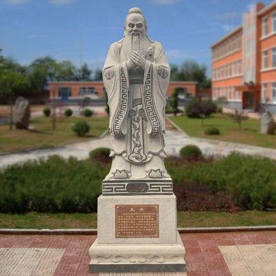 学校广场石雕孔子雕塑