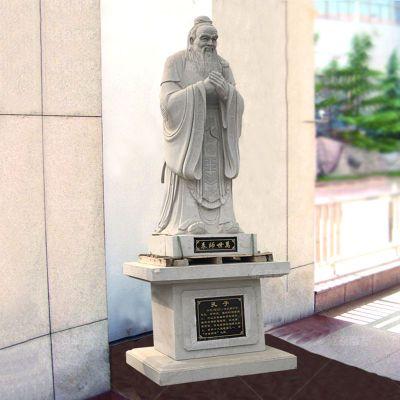 学校石雕孔子雕塑