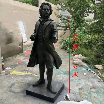 世界名人贝多芬校园雕像