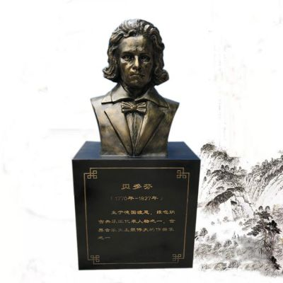 玻璃钢贝多芬肖像雕塑