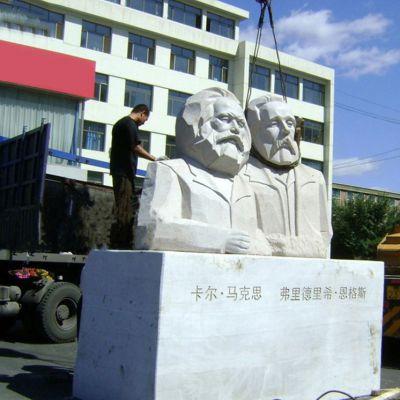 汉白玉马克思与恩格斯雕塑