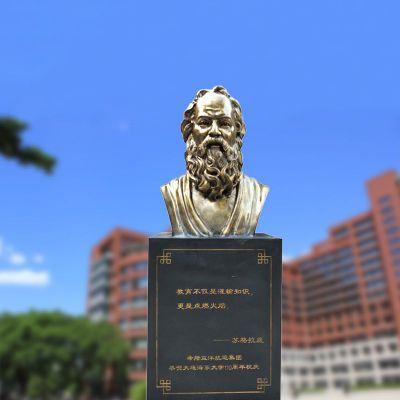 苏格拉底仿铜雕像