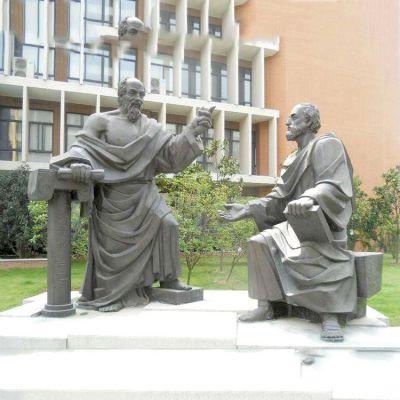 苏格拉底校园情景小品雕塑