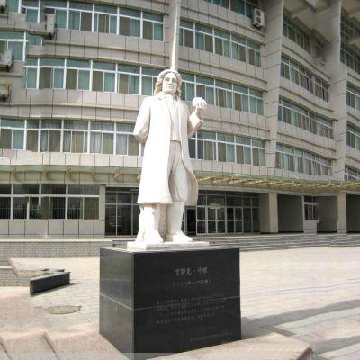 牛顿汉白玉校园石雕像