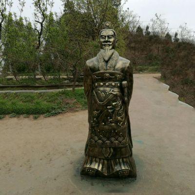 始皇嬴政玻璃钢仿铜雕塑