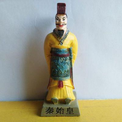玻璃钢彩绘秦始皇雕塑