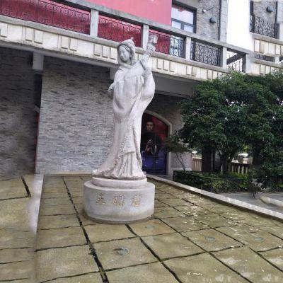 王昭君弹琵琶石雕像