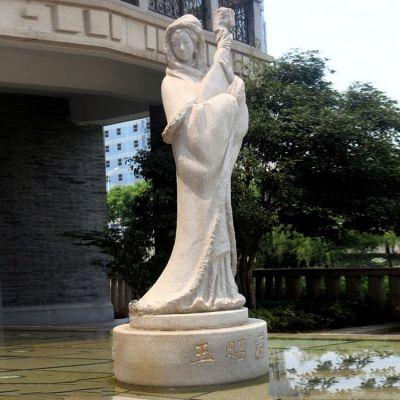 王昭君大理石雕塑