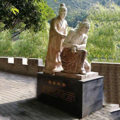 岳母刺字石雕景观雕塑