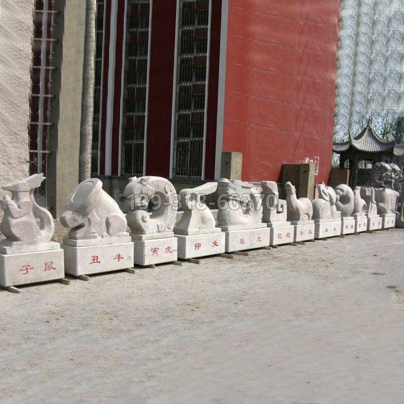 抽象12生肖石雕(款一)