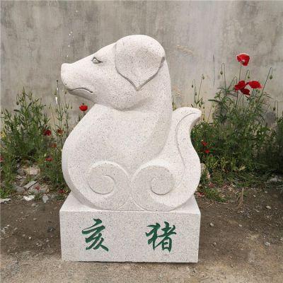 抽象12生肖石雕(款七)