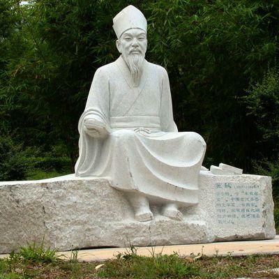 苏轼汉白玉石雕像
