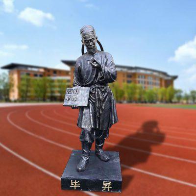 毕升校园名人雕像