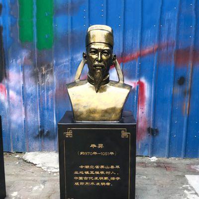 毕升仿铜头像雕塑