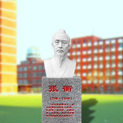 汉白玉张衡石雕头像